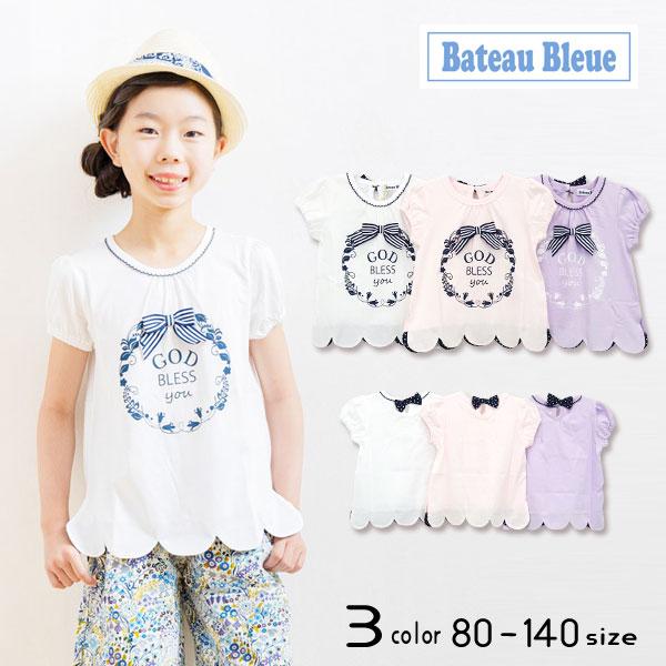 【50%OFFSALE】Bateau Bleue(バトーブルー)リースプリント裾スカラップ半袖Tシャツ【メール便可能】