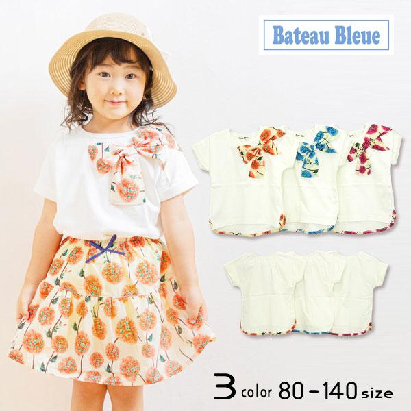 【10%OFFSALE】【2021夏物新作】Bateau Bleue(バトーブルー)花柄ビックリボン半袖Tシャツ【メール便送料無料】