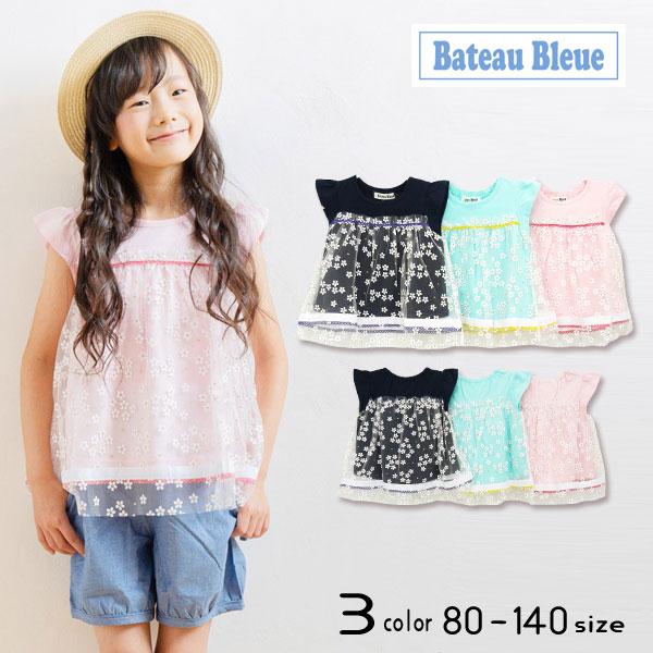 【50%OFFSALE】Bateau Bleue(バトーブルー)花柄チュール半袖Tシャツ【メール便可能】