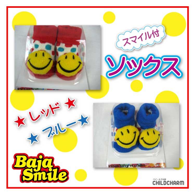 Baja Smile(バハスマイル)スマイルモチーフ付カップソックス【メール便不可!!】