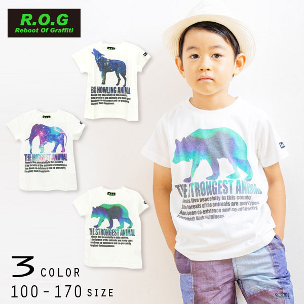 【50%OFFSALE】R.O.G Reboot(リブート)アニマルプリント半袖Tシャツ【メール便可能】