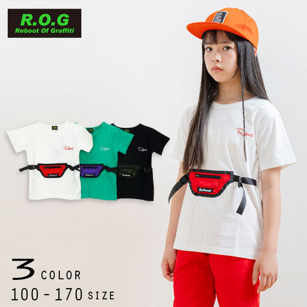 【10%OFFSALE】【2021夏物新作】R.O.G Reboot(リブート)ウエストポーチ半袖Tシャツ【メール便送料無料】