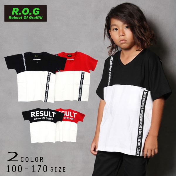 【50%OFFSALE】R.O.G Reboot(リブート)カラー切替半袖ビックTシャツ【メール便可能】