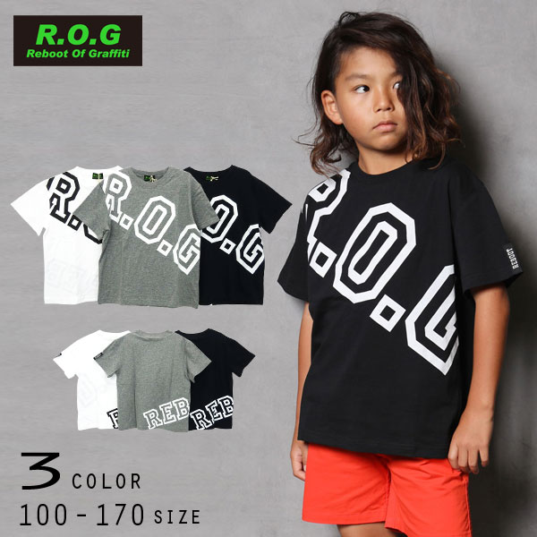 【10%OFFSALE】【2021夏物新作】R.O.G Reboot(リブート)ロゴプリントビックTシャツ【メール便送料無料】