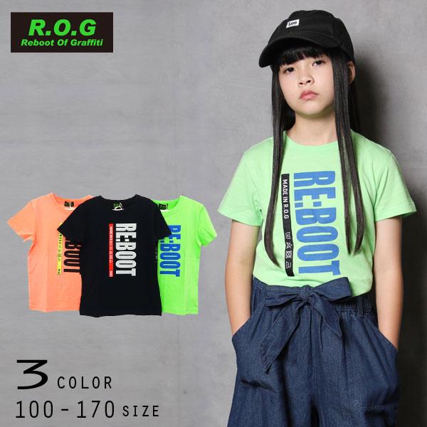 【50%OFFSALE】R.O.G Reboot(リブート)RE:BOOTロゴ半袖Tシャツ【メール便可能】