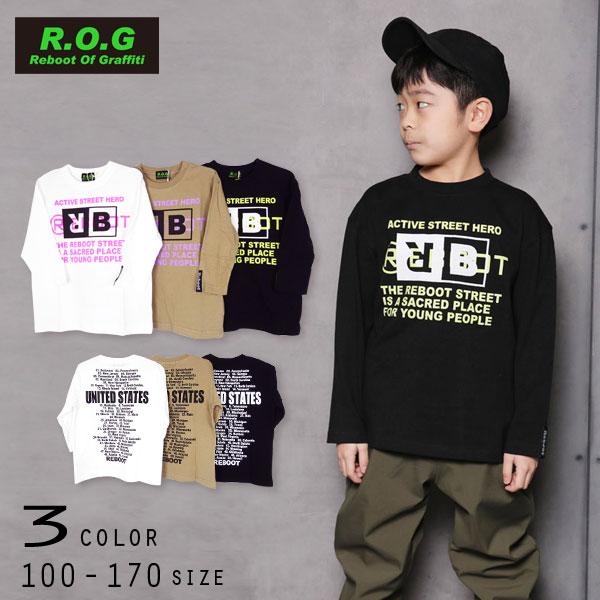 【2021秋物新作】R.O.G Reboot(リブート)RBロゴプリント長袖ビックTシャツ【メール便送料無料】