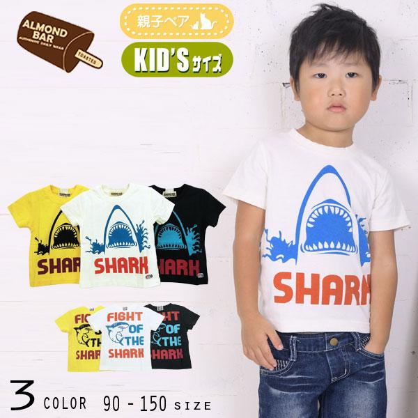 【30%OFFSALE】ALMOND BAR(アーモンドバー)SHARKプリント半袖Tシャツ【メール便送料無料】