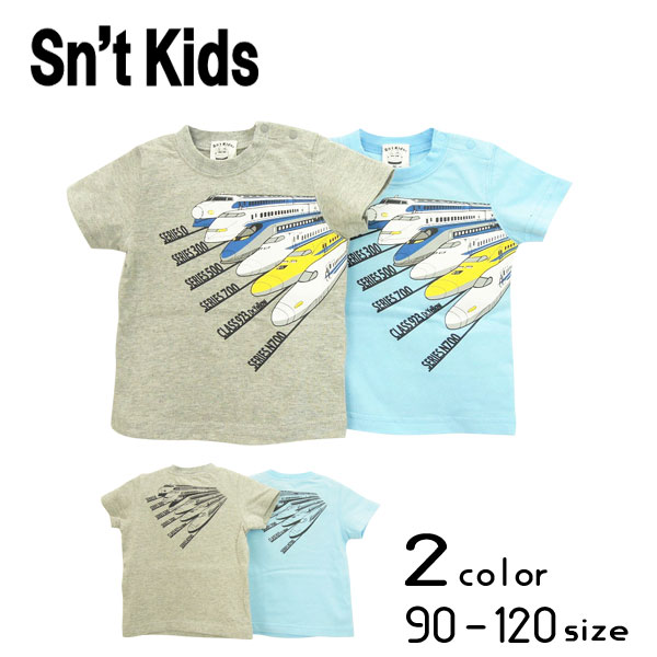 【夏物新作】Sn't kids(セントキッズ)新幹線プリント半袖Tシャツ【メール便送料無料】