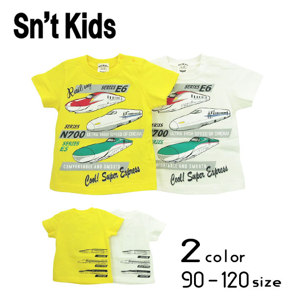 【夏物新作】Sn't kids(セントキッズ)新幹線半袖Tシャツ【メール便送料無料】