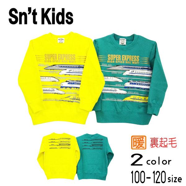 【2020秋冬新作】Sn't kids(セントキッズ)SUPER EXPRESS裏起毛トレーナー【メール便送料無料】