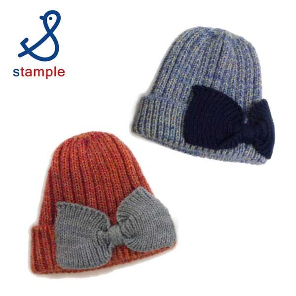 【2018秋冬物新作♪】stample(スタンプル)メランジリボンニットキャップ【メール便可能】