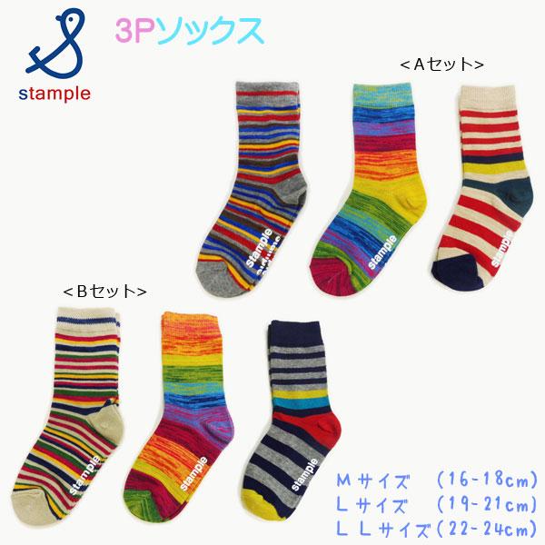 【2019秋物新作】stample(スタンプル)ボーダークルーソックス3足組【メール便可能】