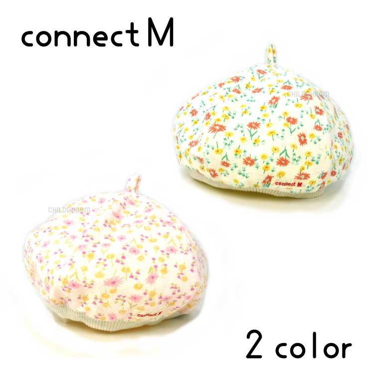 【日本製】connect M(コネクトエム)花柄ベレー帽【メール便送料無料】