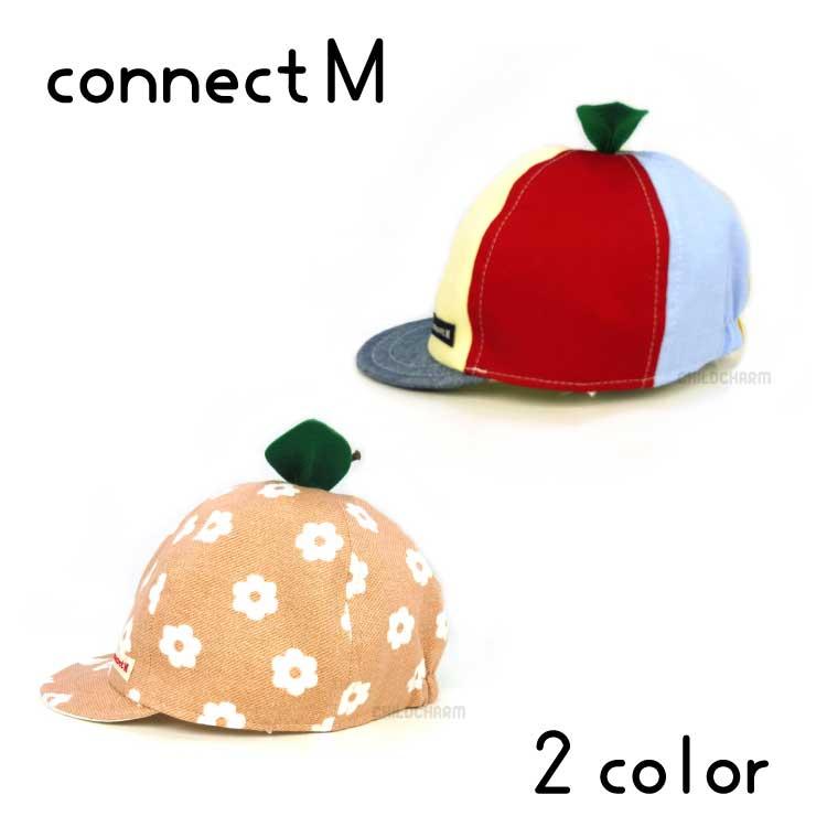 【日本製】connect M(コネクトエム)ヘタ付きキャップ【UVカット】【メール便送料無料】