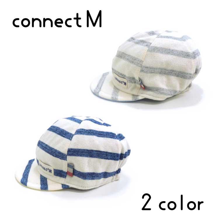 【日本製】connect M(コネクトエム)ボーダー柄キャップ【UVカット】【メール便可能】