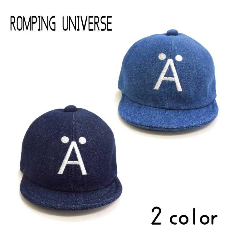 【日本製】ROMPING UNIVERSE(ランピングユニバース)A 刺繍キャップ【UVカット】【メール便可能】
