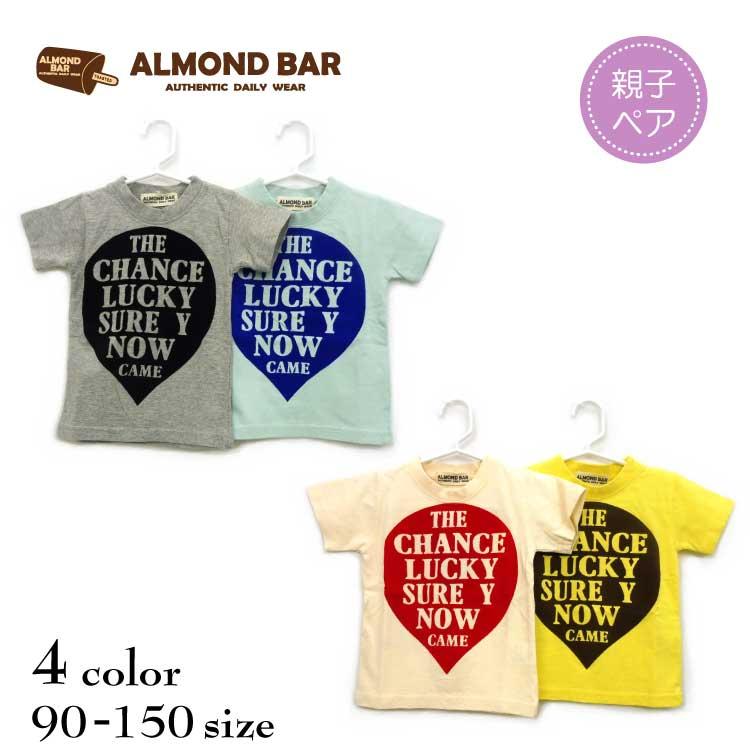 【SALE!!50%OFF!!】ALMOND BAR(アーモンドバー)フロッキープリント半袖Tシャツ【メール便可能】