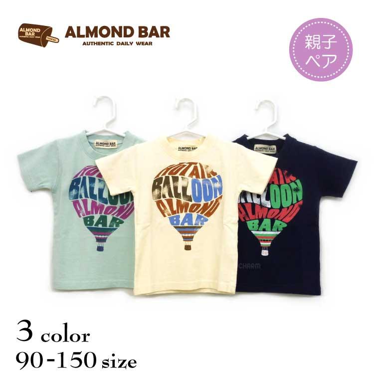 【SALE!!50%OFF!!】ALMOND BAR(アーモンドバー)ロゴ気球半袖Tシャツ【メール便可能】