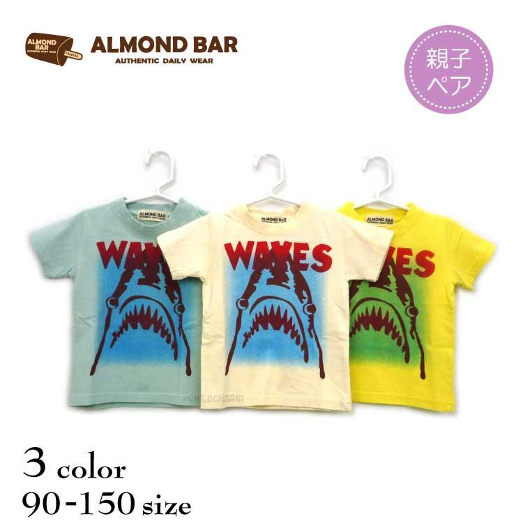 【SALE!!50%OFF!!】ALMOND BAR(アーモンドバー)サメプリント半袖Tシャツ【メール便可能】