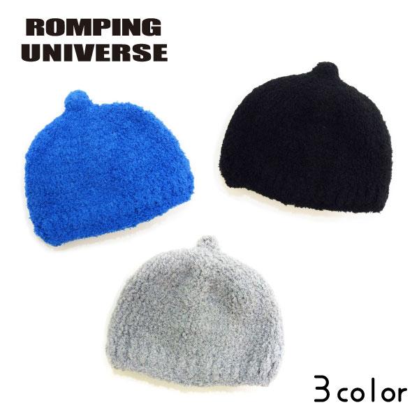 【秋冬新作♪】ROMPING UNIVERSE(ランピングユニバース)どんぐりニット帽【メール便可能】