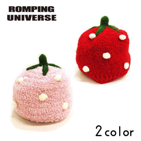 【秋冬新作♪】ROMPING UNIVERSE(ランピングユニバース)いちごニット帽【メール便可能】