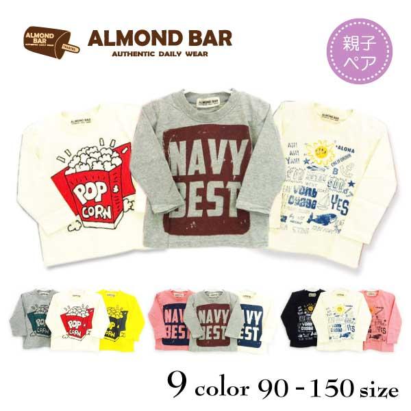 【SALE!50%OFF!!】ALMOND BAR(アーモンドバー)3柄長袖Tシャツ【メール便可能】