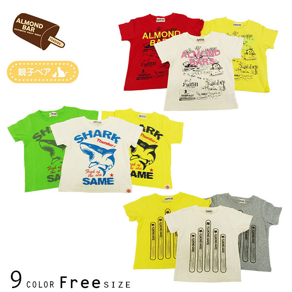 【50%OFFSALE】ALMOND BAR(アーモンドバー)3柄半袖Tシャツ☆フリーサイズ【メール便可能】