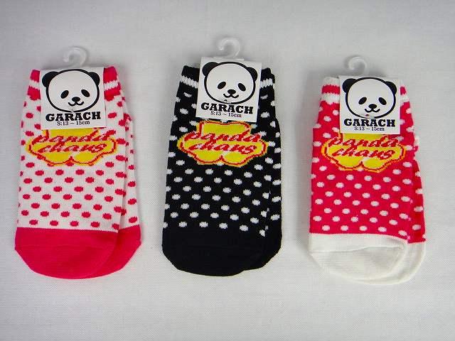 GARACH(ギャラッチ)panda chans ソックス
