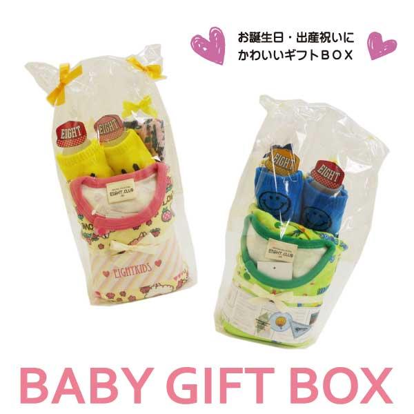 【出産祝いに♪】EIGHT(エイト)カバーオール入りおむつケーキ☆5点セット【メール便不可です!】