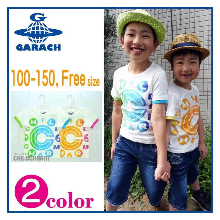 【親子お揃いで♪】CHILD CHARMオリジナルロゴTシャツ【メール便可能】