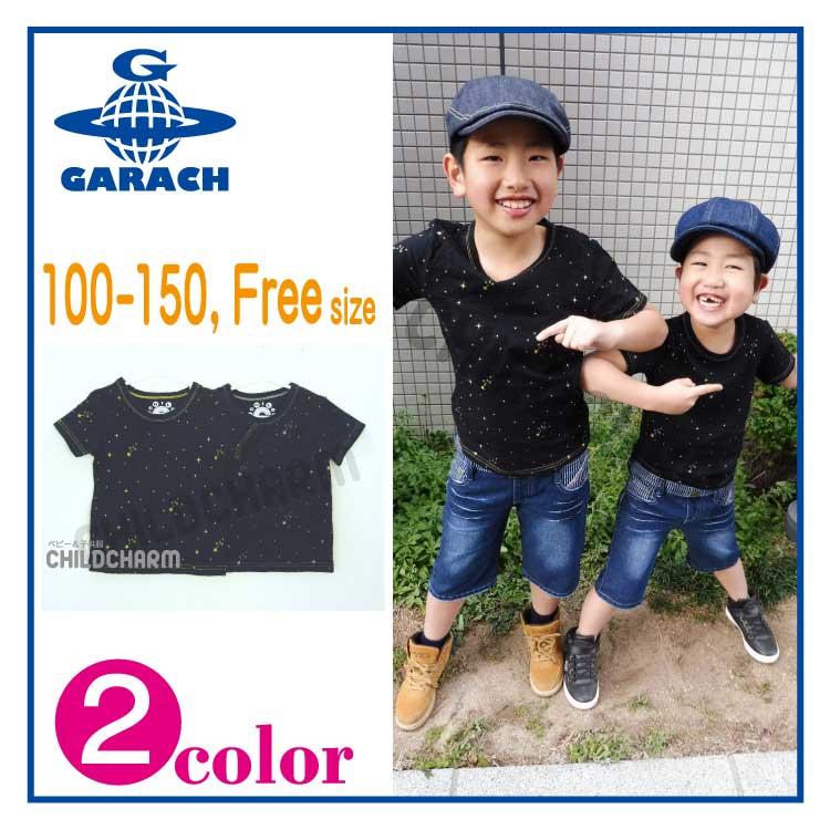 【親子お揃いで♪】CHILD CHARMオリジナル 流れ星Tシャツ【メール便可能】