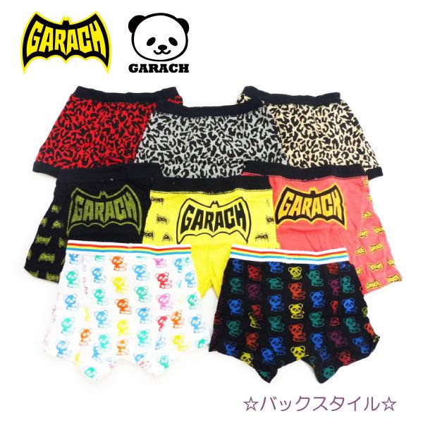 GARACH(ギャラッチ)パンダ柄&総柄ボクサーパンツ【メール便可能】