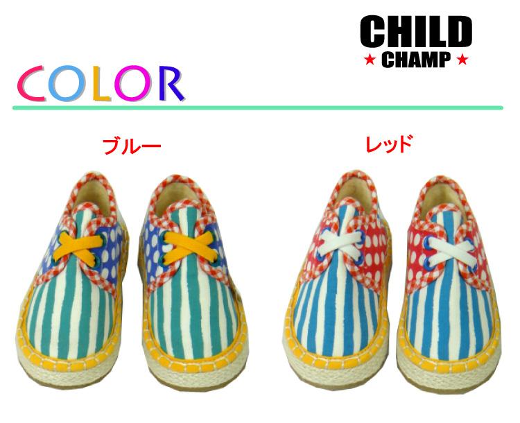 【SALE!!40%OFF!!】CHILD CHAMP(チャイルドチャンプ)ドット&ストライプスニーカー【メール便不可】