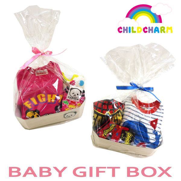 【出産祝いに♪】オリジナルギフトBOXロンパース入りおむつケーキ☆4点セット【メール便不可です!】