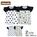 【2020夏物新作】chocola(ショコラ)総柄切替チュニック半袖Tシャツ【メール便送料無料】
