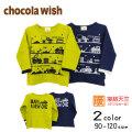 【2020秋物新作】chocola(ショコラ)働く乗り物長袖Tシャツ【メール便送料無料】