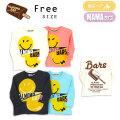 【2021秋物新作】ALMOND BAR(アーモンドバー)スマイルプリント長袖Tシャツ フリーサイズ【メール便送料無料】