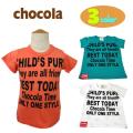 【SALE!!40%OFF!!】chocola(ショコラ)ロゴ&ドット半袖Tシャツ【メール便可能】(90-120cm)
