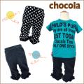 【SALE!!40%OFF!!】chocola(ショコラ)フリル付き6分丈レギンス【メール便可能】(90-120cm)