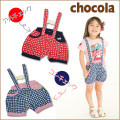 【SALE!!40%OFF!!】chocola(ショコラ)サロペットかぼちゃパンツ【メール便可能】