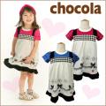 【SALE!!40%OFF!!】chocola(ショコラ)リボンプリントワンピース【メール便可能】(90-120cm)