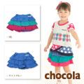 【SALE!!40%OFF!!】chocola(ショコラ)パンツ付き3段スカート【メール便可能】(90-120cm)