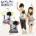 【SALE!!40%OFF!!】ScoLar(スカラー)パフスリーブ&裾スカラップ半袖Tシャツ【メール便可能】(100ー150cm)
