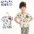 【SALE!!40%OFF!!】ScoLar(スカラー)カラフルドット柄半袖Tシャツ 【メール便可能】(100ー150cm)