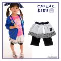 【SALE!!40%OFF!!】ScoLar(スカラー)シフォン重ねスカート付きパンツ【メール便可能】