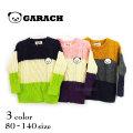 【SALE!50%OFF!!】GARACH(ギャラッチ) パンダワッペン付きセーター【120サイズまでメール便可能】