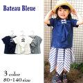 【SALE!!30%OFF!!】Bateau Bleue(バトーブルー)リボン&フリル半袖Tシャツ【メール便可能】