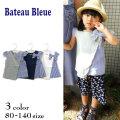 【SALE!!30%OFF!!】Bateau Bleue(バトーブルー)ストライプ切替半袖Tシャツ【メール便可能】