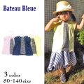 【SALE!!30%OFF!!】Bateau Bleue(バトーブルー)ボーダー切替Tシャツ【メール便可能】