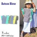 【SALE!!30%OFF!!】Bateau Bleue(バトーブルー)袖フリルボーダー切替Tシャツ【メール便可能】